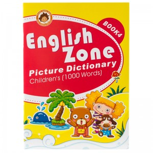 English Zone picture dictionary Book 4