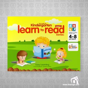 Learn to read Series Level 1 (Get Ready for Kinder...